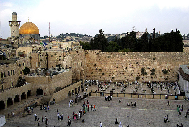 Located in the Old City of Jerusalem  constructed around 19 BC by    Babylon City Walls